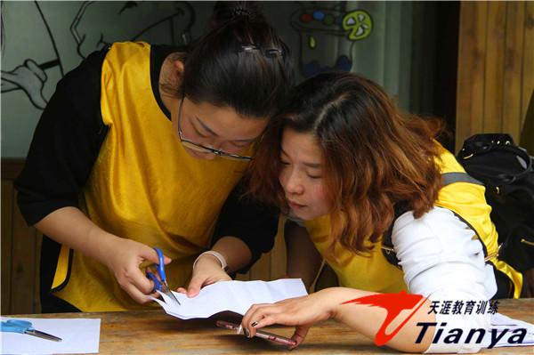 苏州城投项目投资管理有限公司乐活岛拓展训练第一批